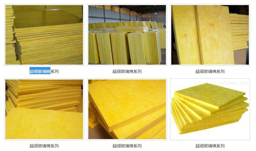 宁夏哪里有卖超细玻璃棉万博意甲
